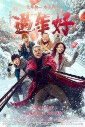 Nonton film The New Year's Eve Of Old Lee (2016) terbaru