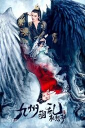 Nonton film Nine Kingdoms in Feathered Chaos: The Love Story (2021) terbaru