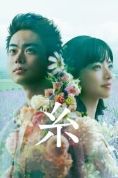 Nonton film Threads – Our Tapestry of Love (2020) terbaru