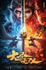 Nonton film Monkey King: The One and Only (2021) terbaru